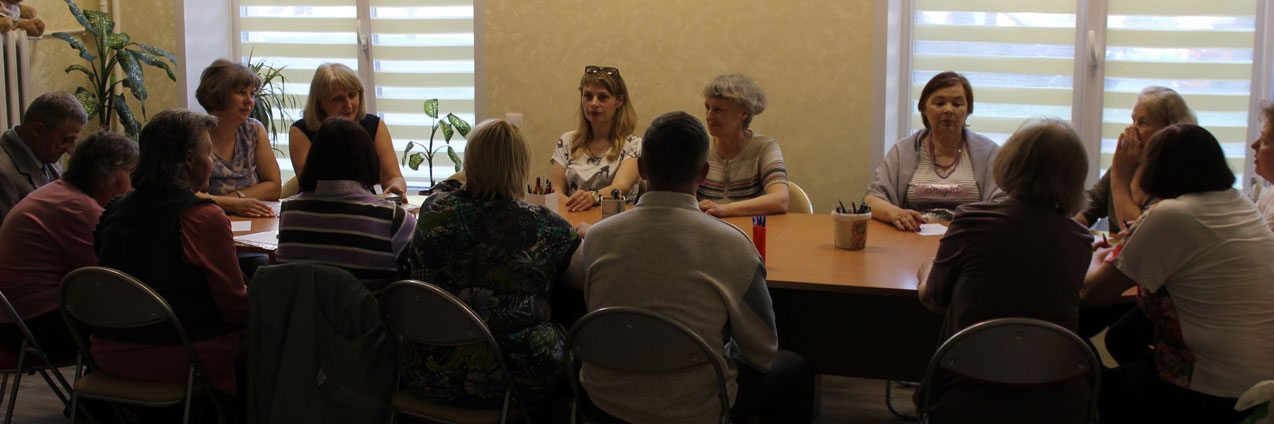 Школа родственников — психологический тренинг женщины «Быть хорошей для себя», вторая встреча