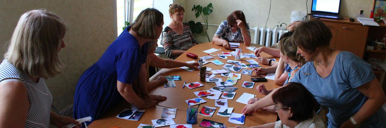 Школа родственников — психологический тренинг женщины «Быть хорошей для себя», третья встреча
