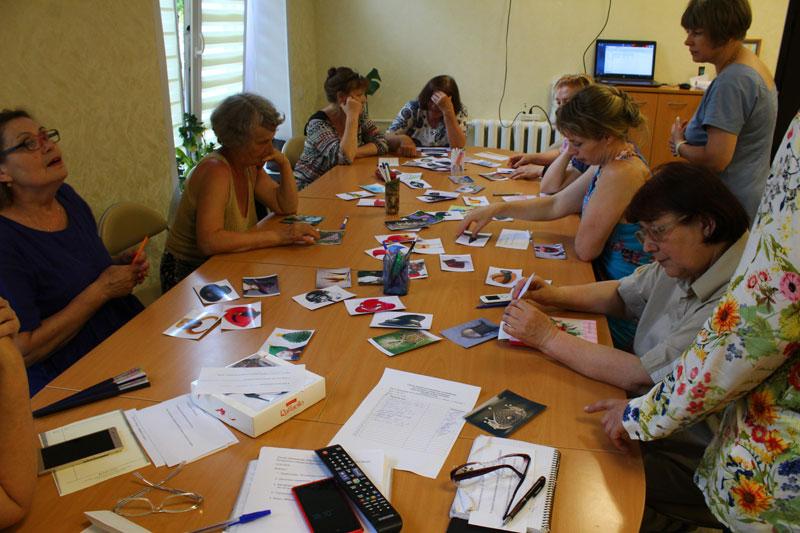 Психологическая поддержка женщины: рабочая встреча