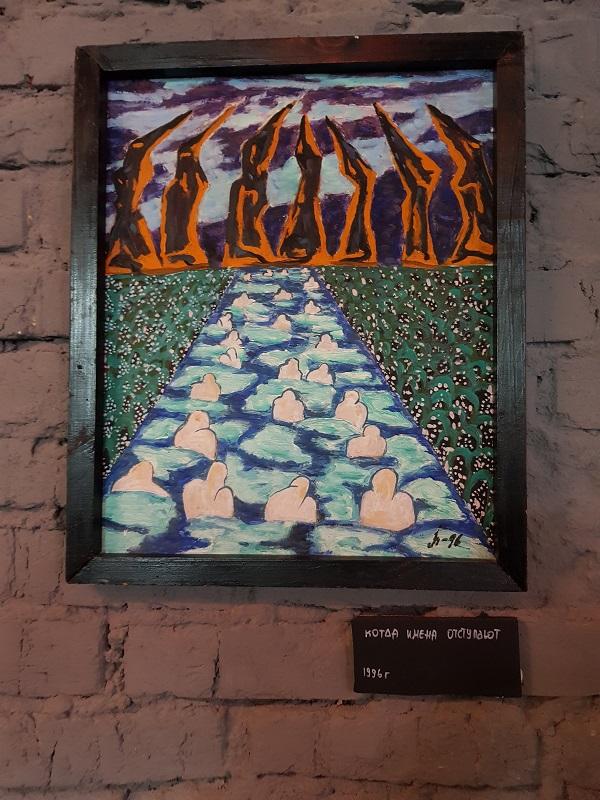 Массаж деревянной ноги: арт-выставка