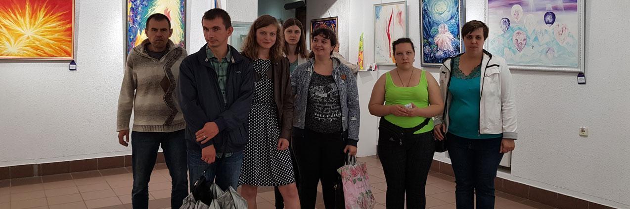 Посещение художественной галереи «Университет культуры»