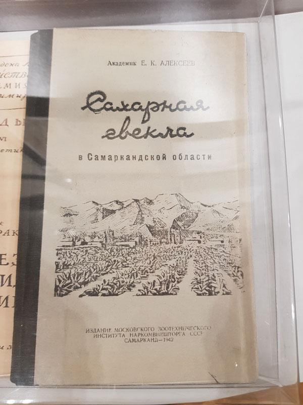 Экспонаты музея НАН