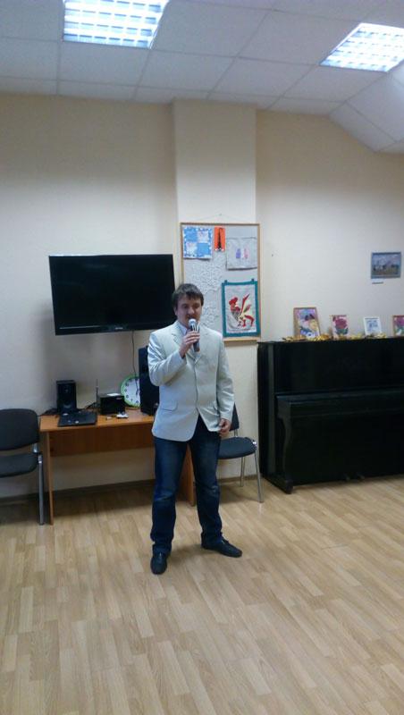 Творческий вечер: Щербаков Владимир