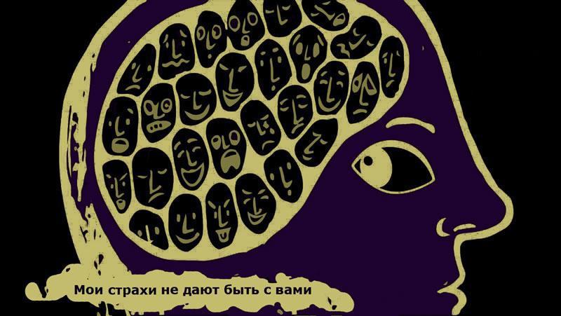 Работы-победители: Булгак Артем (Минский район, а.г. Гатово), номинация «Поддержка людей с психическим заболеваниями»