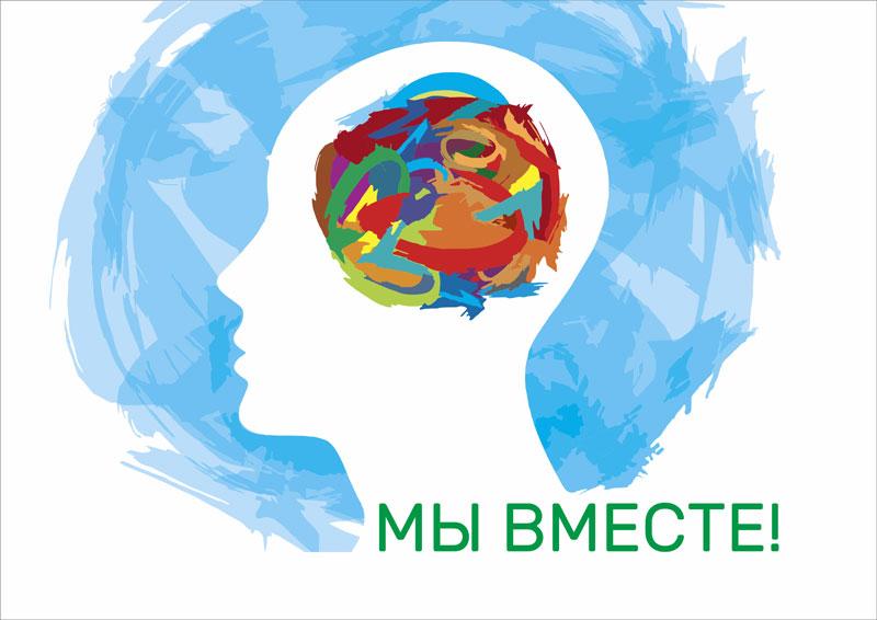 Татьянок Максим (г.Минск), номинация «Поддержка людей с психическими заболеваниями»