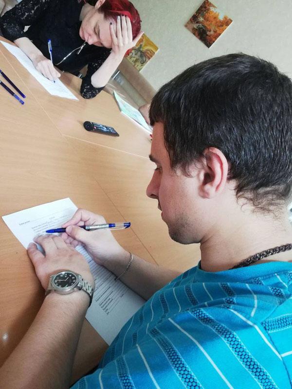 Развивающие мероприятия: тренинг по профориентации