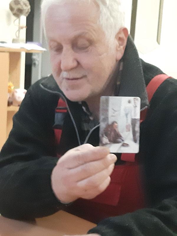 Мужское и Женское - карты