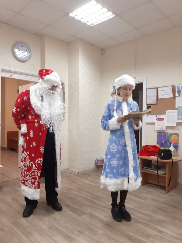 2021 Новый Год в Центре: Дед Мороз и Снегурочка