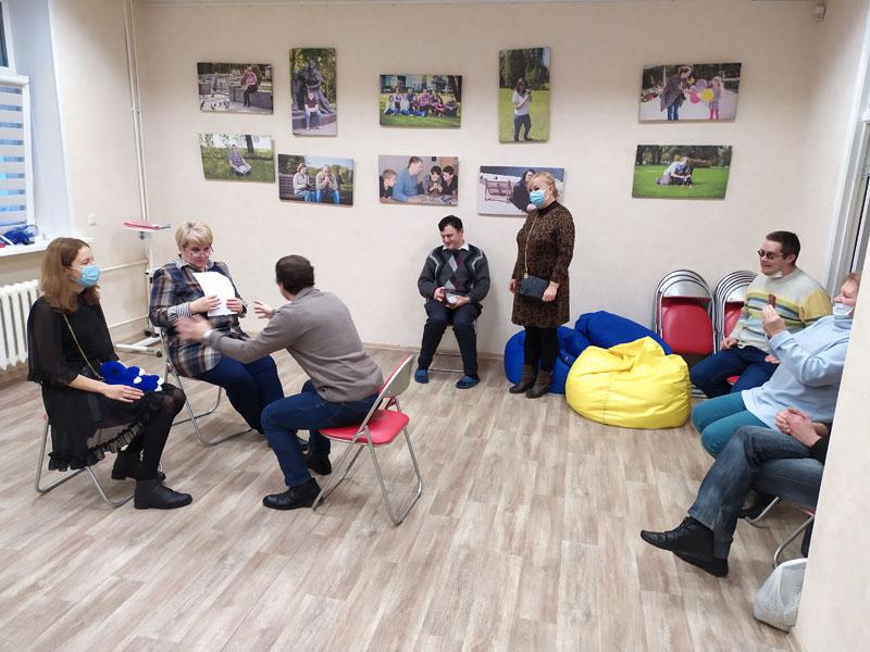 Конфликт: гости обсуждают тему занятия